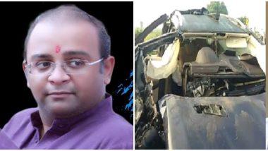 Tapan Patel Dies in Mercedes Car Accident: धुळे येथील उद्योगपती, नगरसेवक तपन पटेल यांचा मर्सिडीज कार अपघातात मृत्यू