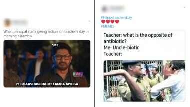 Teachers's Day Funny Memes: शिक्षक दिनानिमित्त जुन्या आठवणी रिफ्रेश करणारे फनी मीम्स आणि जोक्स सोशल मीडियावर व्हायरल!