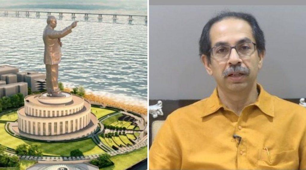 Dr. Babasaheb Ambedkar Memorial In Indu Mills: डॉ. बाबासाहेब आंबेडकर यांच्या पुतळ्याच्या पायाभरणीसाठी नवी कार्यक्रम पत्रिका बनवण्यासह सर्व महत्वाच्या मान्यवरांना आंमत्रित करण्याचे MMRDA ला निर्देशन- मुख्यमंत्री उद्धव ठाकरे