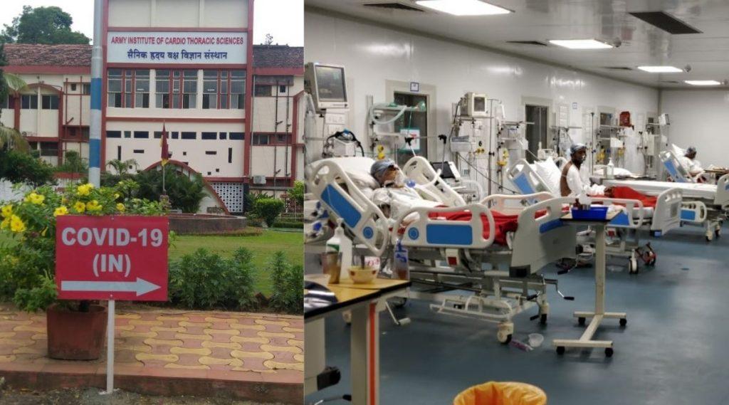Coronavirus In Pune:  सशस्त्र दलातील कोविड रुग्णांसोबतच सामान्य पुणेकरांवर Army Institute of Cardio Thoracic Sciences मध्ये कोरोनाचे उपचार;  रुग्ण बरे होण्याचा दर 81 %
