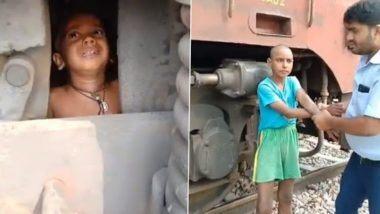Shocking Video: हरियाणा मधील बल्लभगढ़ स्टेशन जवळ 13 वर्षांच्या मुलाने 2 वर्षांच्या मुलाला मालगाडीच्या इंजिनाखाली फेकले; पहा व्हायरल व्हिडिओ