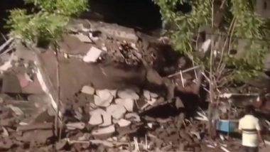 Palghar Building Collapsed: नालासोपारा मध्ये 4 मजली रहिवासी इमारत कोसळली; जीवितहानी नाही