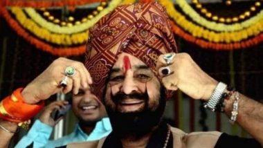 Sardar Tara Singh Passes Away: भाजपा नेते सरदार तारा सिंह यांचे निधन; किरीट सोमय्या यांची ट्विटद्वारे माहिती