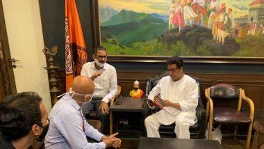 BEST, Adani Electricity Officials Meeting With Raj Thackeray: बेस्ट व अदानी इलेक्ट्रिसिटी ला राज ठाकरेंचा इशारा; वाढीव वीज बिलं कमी झालीच पाहिजेत नाही तर लोकांच्या रोषाला सामोरे जावे लागेल