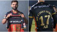 IPL 2020: SRH विरुद्ध आयपीएल सामन्यापूर्वी एबी डिव्हिलियर्स, विराट कोहली यांच्यासह RCB खेळाडूंनी जर्सी, ट्विटर हँडलवर बदलले नाव; 'हे' आहे कारण