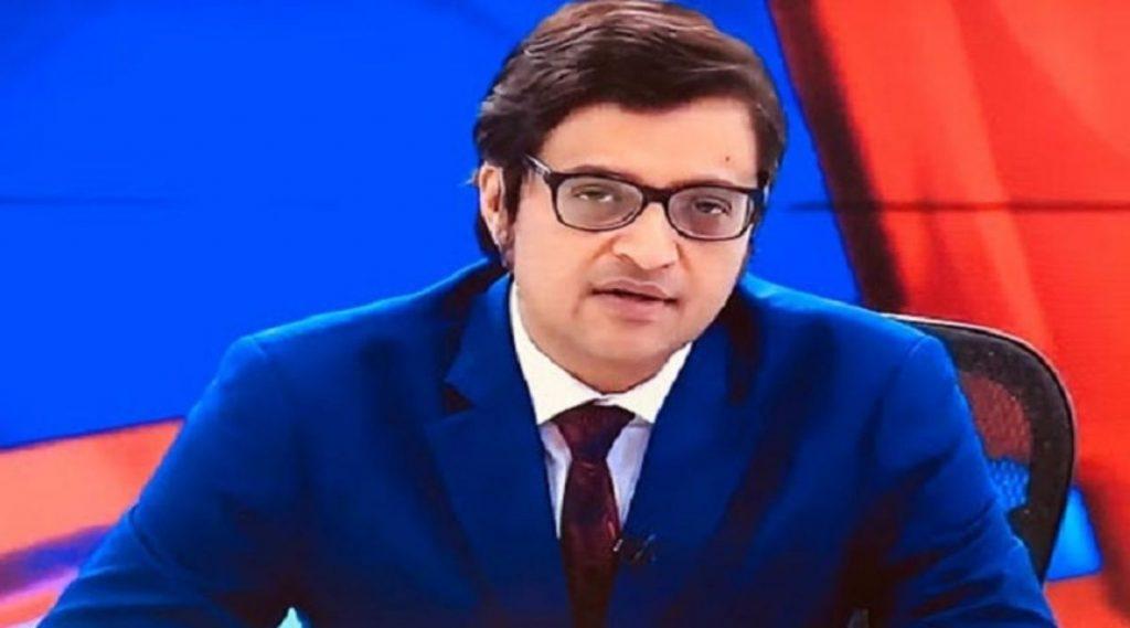 Privilege Motion  Against Arnab Goswami: अर्णव गोस्वामी यांच्या विरोधात विधिमंडळात हक्कभंगाचा प्रस्ताव सादर