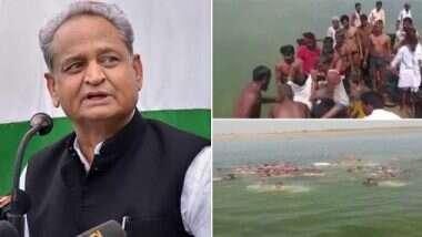 Rajasthan Boat Tragedy: 45 यात्रेकरूंची नाव चंबळ नदीत उलटली; 10 लोकांचा मृत्यू, मृतांच्या कुटुंबासाठी राज्य सरकारकडून 1 लाखाची मदत जाहीर