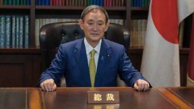Yoshihide Suga Elected as Japan's Prime Minister: लिबरल डेमोक्रेटिक पार्टी चे योशिहिदे सुगा जपानचे नवे पंतप्रधान!