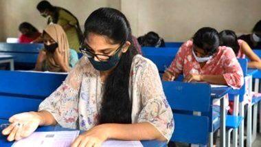 UGC-NET Exam 2020 Postponed: एनटीए कडून युसीजी नेट परीक्षेच्या तारखेत बदल; 24 सप्टेंबर पासून होणार सुरुवात