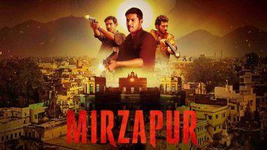 Mirzapur: मिर्जापूर चा पहिला सीझन फ्री मध्ये पाहण्याची संधी, येथे पहा डिटेल्स