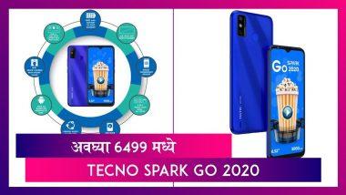 TECNO SPARK Go 2020 भारतात लाॅंच; किंमती फक्त 6 हजार 499 किंमती