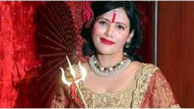 Bigg Boss 14: सलमान खानचा शो बिग बॉस 14 मध्ये होणार 'Radhe Maa' ची एन्ट्री; समोर आला नवा प्रोमो (Watch Video)