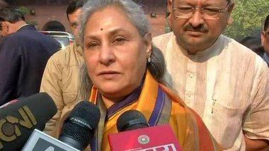 Jaya Bachchan Security Increased: संंसदेतील भाषणानंतर जया बच्चन आणि अमिताभ यांंच्या बंंगल्याबाहेर सुरक्षेत वाढ