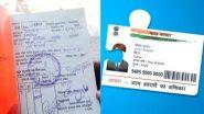Aadhaar-Ration Card Linking: रेशन कार्ड सोबत आधार कार्ड लिंक करण्यासाठी अंतिम मुदत 30 सप्टेंबर; इथे पहा ऑनलाईन, ऑफलाईन माध्यमातून कसे कराल लिंक?