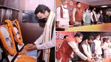 Bihar Assembly Election 2020: बिहार विधानसभा निवडणुकीसाठी देवेंद्र फडणवीस सज्ज; भाजप आमदारांची संख्या 3 अंकी करण्याचे लक्ष्य