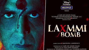 Laxmmi Bomb Teaser: अक्षय कुमार ने शेअर केला लक्ष्मी बॉम्ब सिनेमाचा टीझर, 'या' दिवशी रिलीज होणार सिनेमा (Watch Video)