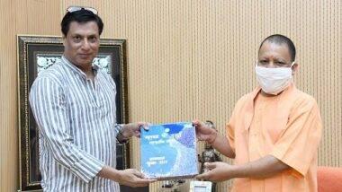 Uttar Pradesh: CM योगी आदित्यनाथ यांची चित्रपट निर्माते मधुर भंडारकर यांनी घेतली भेट; फिल्म सिटीच्या निर्माण संबंधित झाली बातचीत