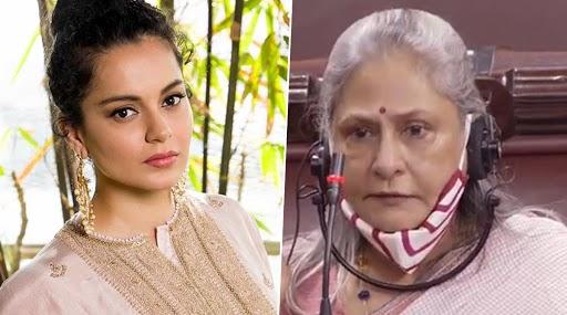 Kangana Ranaut On Jaya Bachchan: जर माझ्या जागी श्वेता किंवा अभिषेक असता तर तुमची भूमिका समान राहिली असती का? कंगना रनौतचा जया बच्चन यांना सवाल