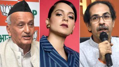 Bhagat Singh Koshyari Express Displeasure To CM Uddhav Thackeray: मुंबई महापालिकेने कंगनाच्या कार्यालयावर केलेल्या कारवाईवर राज्यपालांचा आक्षेप