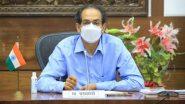 Maharashtra: राज्यात येत्या काळात रक्ताचा तुटवडा भासणार असल्याने मुख्यमंत्री उद्धव ठाकरे यांचे जनतेला रक्तदान करण्याचे आवाहन