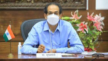 Maharashtra Unlock 5.0: महाराष्ट्रात लवकरच Restaurants सुरु होण्याची शक्यता; रेस्टॉरंट सुरु करण्यासाठी मार्गदर्शक तत्वे तयार, अंतिम झाल्यावर निर्णय- मुख्यमंत्री उद्धव ठाकरे
