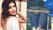 Aditi Hundia Instagram Post: मुंबई इंडियन्सच्या पराभवामुळे ईशान किशन झाला निराश; परंतु, त्याची गर्लफ्रेंड अदिती हुंडिया हीने इन्स्टाग्रामवर केली 'अशी' पोस्ट