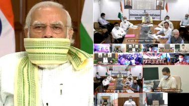 PM Narendra Modi Launch PMMSY: पंतप्रधान नरेंद्र मोदी यांच्या हस्ते प्रधानमंत्री मत्स्य संपदा योजनेचे उद्धघाटन; शेतकऱ्यांसाठी ई-गोपाला अॅप सुरू