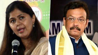 Pankaja Munde And Vinod Tawde: पंकजा मुंडे, विनोद तावडे यांची भाजपाच्या राष्ट्रीय कार्यकारिणीमध्ये राष्ट्रीय सचिव म्हणून नियुक्ती