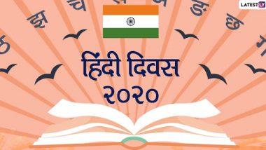 Hindi Diwas 2020: 'हिंदी दिन-2020' चे औचित्य साधत चित्रपट विभाग राजभाषेवरील चित्रपट दाखविणार