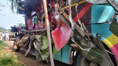Chhattisgarh Road Accident: छत्तीसगडमधील रायपूर येथे मजूरांची वाहतूक करणाऱ्या बसला अपघात; 7 जणांचा मृत्यू
