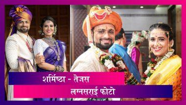 Sharmishtha Raut Wedding Photo : शर्मिष्ठा राऊत अडकली लग्नबंधनात; पहा पेशवाई पेहरावातले खास फोटो