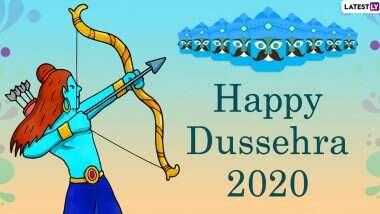 Happy Dussehra 2020 Wishes Images: विजयादशमीच्या निमित्तानेWhatsApp Stickers आणि GIF Greetings डाउनलोड व शेअर करून द्यादसऱ्याच्या खास शुभेच्छा