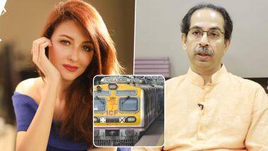 Mumbai Local Trains: लोकल ट्रेन सुरु करण्यावरुन अभिनेत्री सौम्या टंडन हिने मुख्यमंत्री उद्धव ठाकरे यांना ट्विट करत गरीब आणि सामान्यांचे हाल का? म्हणत उपस्थितीत केला मुद्दा