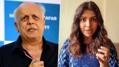 Mahesh Bhatt on Luviena Lodh's Allegations: सुनेने केलेल्या गंभीर आरोपांवर महेश भट्ट यांची प्रतिक्रिया; दिला कायदेशीर कारवाईचा इशारा (Watch Video)