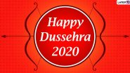 Dussehra 2020 Puja Vidhi: विजयादशमी निमित्त कसे कराल शस्त्रपूजन, सरस्वती पूजन? जाणून घ्या शुभ मुहुर्त