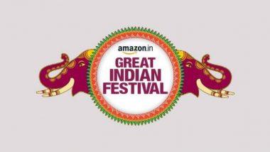 Amazon Great Indian Festival Sale 2020: 17 ऑक्टोबरपासून सुरु होणार अॅमेझॉनचा बहुप्रतीक्षित 'ग्रेट इंडियन फेस्टिव्हल सेल'; मिळणार अनेक सवलती व ऑफर्स