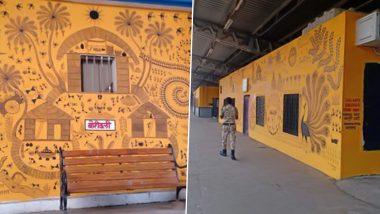 मुंबई: बोरीवली, मालाड सांताक्रूज रेल्वे स्टेशन्स चे पालटले रुप, स्थानकांवर रेखाटण्यात आली सुंदर चित्रे, See Pics