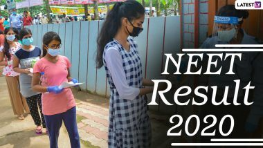 NTA NEET Result 2020: यंदाच्या नीट यूजी परीक्षेचा निकाल जाहीर; ntaneet.nic.in वर पहा मार्क्स, Rank List