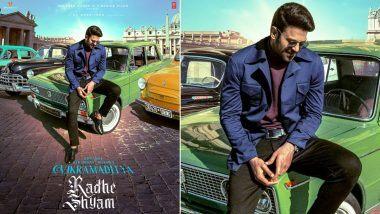 Prabhas First Look from Radhe Shyam: राधे श्याम सिनेमातील प्रभास चा फर्स्ट लूक रिलीज; स्टायलिश अंदाज ठरत आहे लक्षवेधी