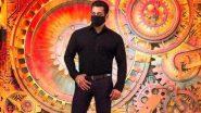 Bigg Boss 14 Salman Khan First Look: सलमान खान याने बिग बॉस 14 च्या सेटवरुन पोस्ट केला शानदार फोटो, इंटरनेटवर लावली आग
