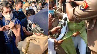 Chitra Wagh On UP Police: प्रियंका गांधी वाड्रा यांच्या कपड्यावर हात टाकणाऱ्या यूपी पोलिसांना भाजपा नेत्या चित्रा वाघ यांनी फटकारले