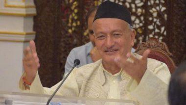 Uttarakhand HC Issues Notice To Governor Bhagat Singh Koshyari: राज्यपाल भगत सिंह कोश्यारी यांना उत्तराखंड हाय कोर्टाची नोटीस,  4 आठवड्यांत उत्तर देण्याचे आदेश