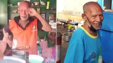 Baba Ka Dhaba चा व्हिडिओ व्हायरल झाल्यानंतर वृद्ध दांपत्यांना पाठिंबा देण्यासाठी पुढे सरसावले बॉलिवूड कलाकार, पहा ट्विट्स