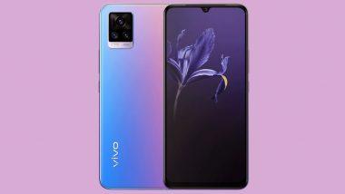 Vivo V20 भारतात उद्या होणार लाँच, 'ही' असू शकते या स्मार्टफोनची किंमत आणि खास वैशिष्ट्ये
