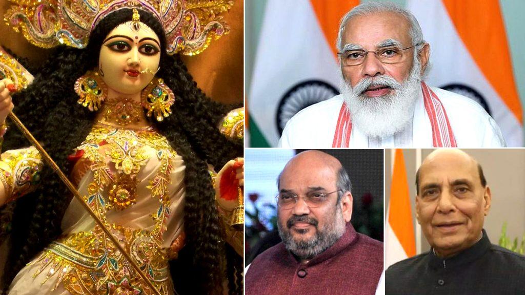 Navratri 2020: पंतप्रधान नरेंद्र मोदींसह गृहमंत्री अमित शाह, राजनाथ सिंह यांनी जनतेला दिल्या नवरात्रीच्या शुभेच्छा, पाहा ट्विट