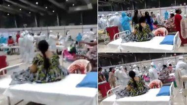 मुंबई: गोरेगाव च्या Nesco कोविड सेंटर मध्ये रुग्णांसह येथील कर्मचा-यांचा रंगला रासगरबा, Watch Video
