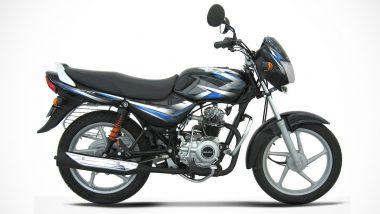 बजाज ऑटो कंपनीची नवी बाइक Bajaj CT 100 भारतात लाँच, 'ही' आहेत याची खास वैशिष्ट्ये