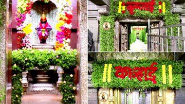 Navratri 2020: शारदीय नवरात्र उत्सव प्रारंभानिमित्त पंढरपूरच्या विठ्ठल रुक्मिणी मंदिरात लक्षावधी तुळशीच्या पानांची आरास (Watch Video)