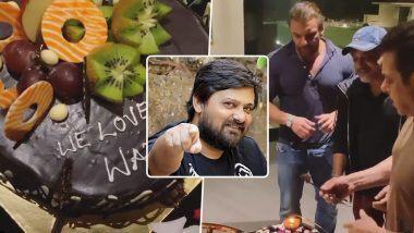 Wajid Khan Birthday: Salman Khan, Sohail Khan आणि  Sajid Khan यांनी दिवंगत संगीतकार वाजिद खान च्या आठवणींना उजाळा देत कापला त्याचा बर्थ डे केक (Watch Video)