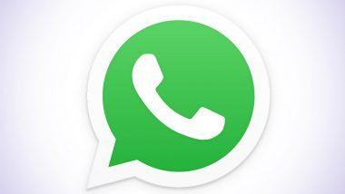 WhatsApp Messages ओपन न  करता कसे वाचाल? जाणून घ्या सोप्या ट्रिक्स
